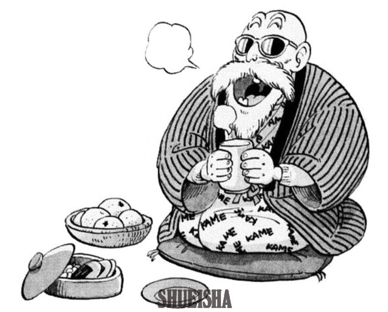 Presque toutes les œuvres d'Akira Toriyama – Semaine du 7 au 13 janvier 2019 - Kame-sennin