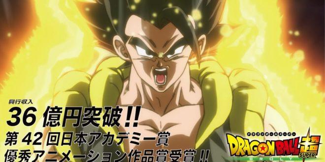 Dragon Ball Super BROLY en course pour le prix du meilleur film d'animation japonais de 2018