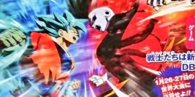 Jiren confirmé dans Dragon Ball FighterZ