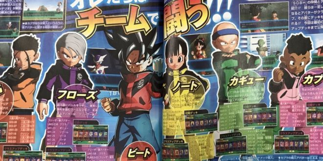 Super Dragon Ball Heroes World Mission dévoile les coéquipiers de Beat