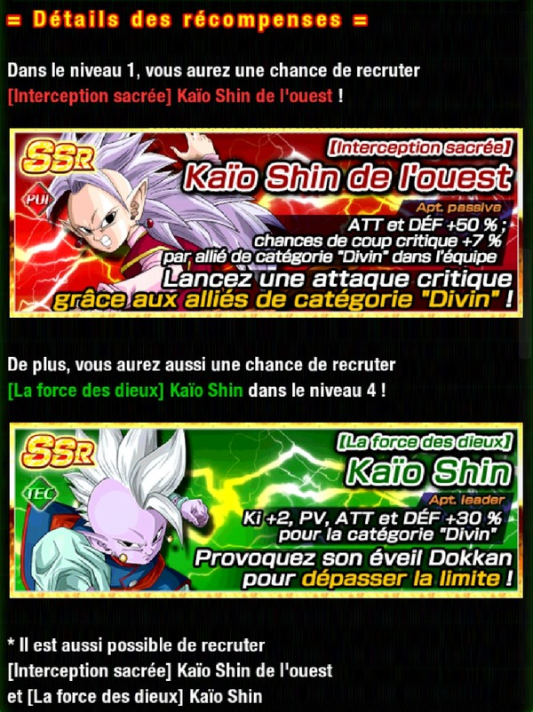 Dragon Ball Z Dokkan Battle : Combat Inconnu - Les Dieux face à Boo