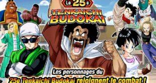 Le 25ème Tenkaichi Budokai dans Dragon Ball Z Dokkan Battle a commencé