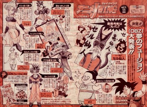 Presque toutes les œuvres d'Akira Toriyama – Semaine du 18 au 24 février 2019 - DBZ Fusions Prilin