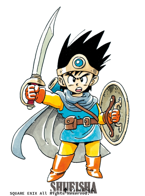 Presque toutes les œuvres d'Akira Toriyama – Semaine du 4 au 10 février 2019 - Dragon Quest III