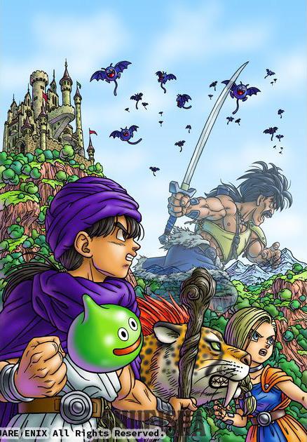 Presque toutes les œuvres d'Akira Toriyama – Semaine du 25 au 31 mars 2019 - Dragon Quest V