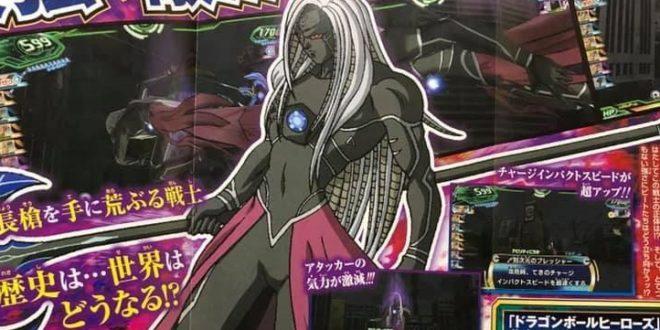Super Dragon Ball Heroes World Mission : Encore de nouvelles formes pour Amuzu