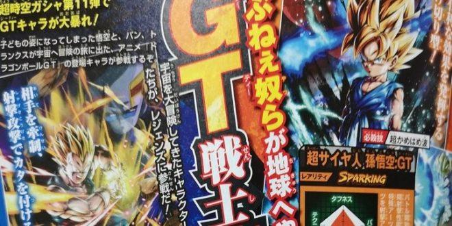 Dragon Ball Legends : Goku SSJ, Vegeta SSJ et Rild de DBGT annoncés