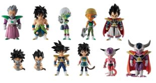 Dragon Ball Adverge Broly Premium Set