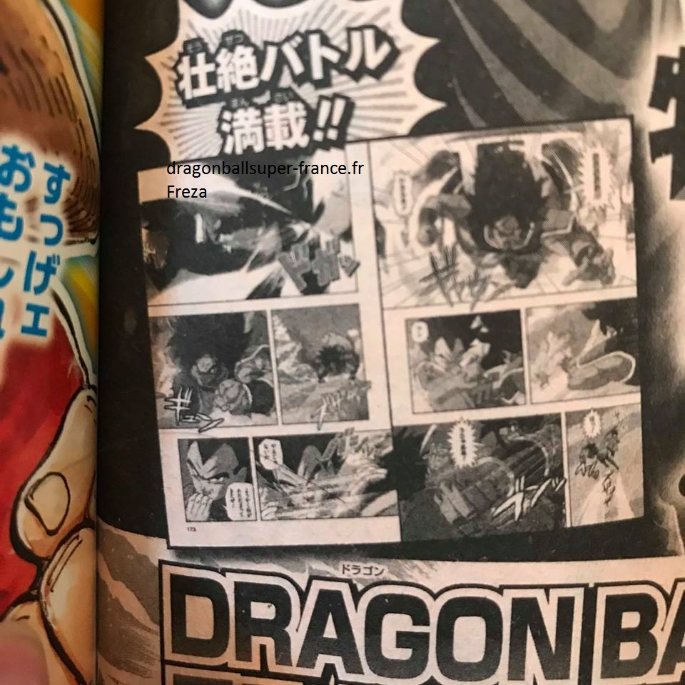 Premières images de l'Anime Comics Dragon Ball Super Broly