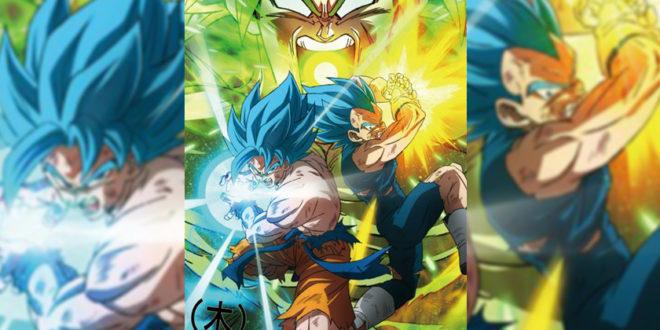 Dragon Ball Super BROLY : La couverture japonaise de l'anime comics