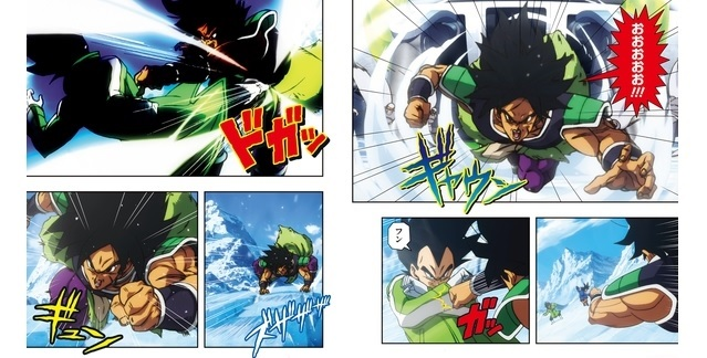Anime Comics Dragon Ball Super Broly