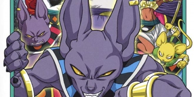 Dragon Ball Super : Le tome 7 est disponible en France