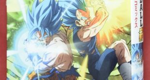 L'Anime Comics Dragon Ball Super Broly aura une Q&A de Toriyama et une interview de Nagamine