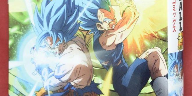 L'Anime Comics Dragon Ball Super Broly aura une Q&A de Toriyama et une interview de Nagamine