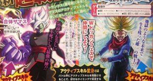 Dragon Ball Z Dokkan Battle : Nouveaux Trunks du futur et Zamasu annoncés