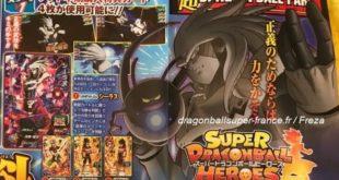 Super Dragon Ball Heroes World Mission : Nouvelles cartes et nouveaux modes annoncés