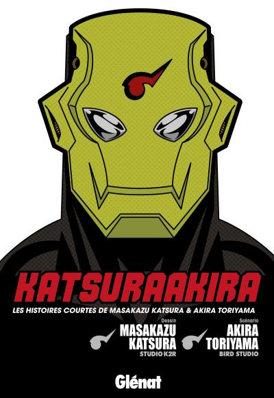 Presque toutes les œuvres d'Akira Toriyama – Semaine du 20 au 26 mai 2019 - Sachie-chan's goo!