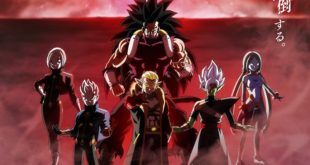 Super Dragon Ball Heroes : Mise à jour des biographies des ennemis de l'arc Conflit Universel