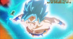 Dragon Ball Super BROLY : Vidéo promotionnelle pour le collector DVD et Blu-ray