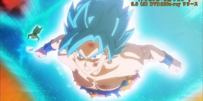 Dragon Ball Super BROLY : Vidéo promotionnelle pour le collector DVD et Blu-ray