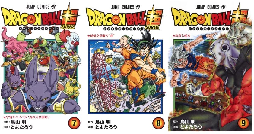Dragon Ball Super dans le TOP 50 des mangas les plus vendus au 1er semestre 2019
