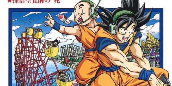 Glénat profite du Goku Day pour annoncer aujourd'hui la date de sortie du