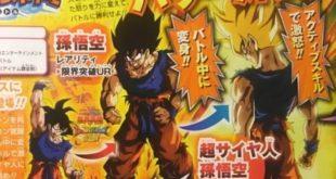 Dragon Ball Z Dokkan Battle : Un nouveau Goku période Namek annoncé