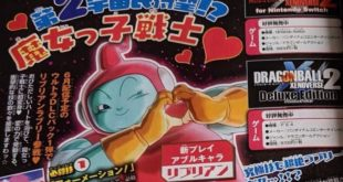 Dragon Ball Xenoverse 2 : Ribrianne annoncée dans l'Ultra Pack 1
