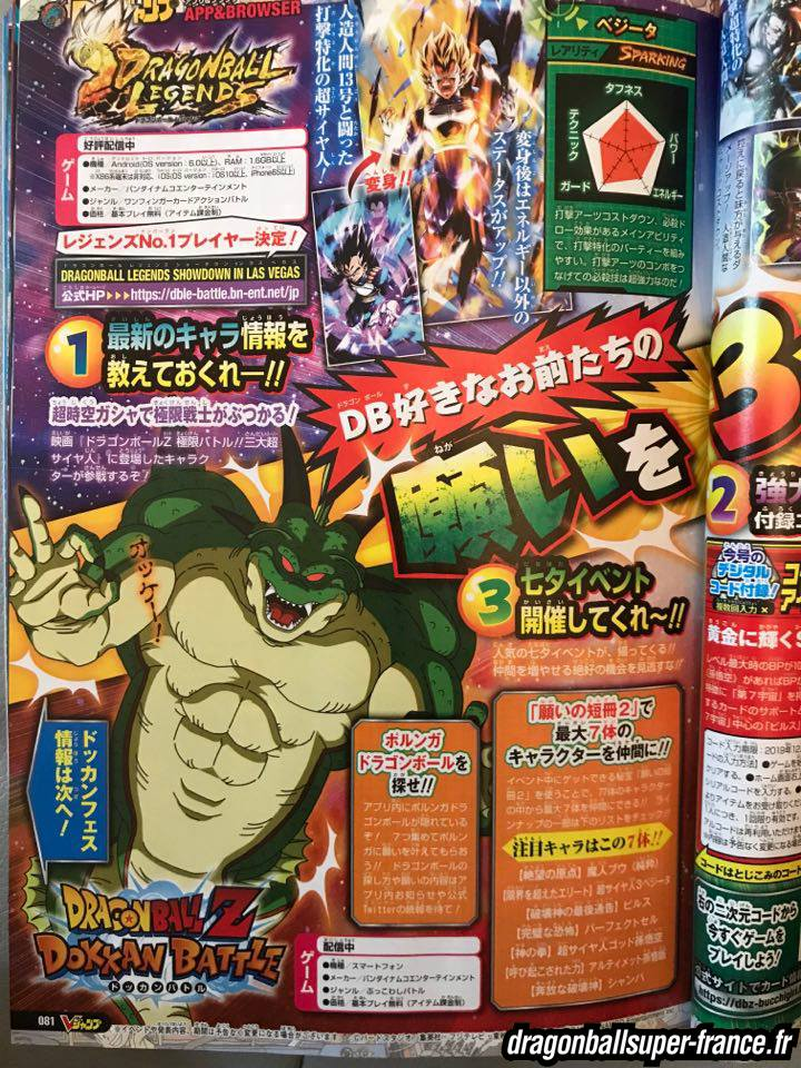 Dragon Ball Legends : C14, C15 et un nouveau Vegeta annoncés