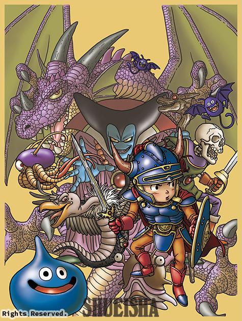 Presque toutes les œuvres d'Akira Toriyama – Semaine du 27 au 31 mai 2019 - Dragon Quest 25 ans