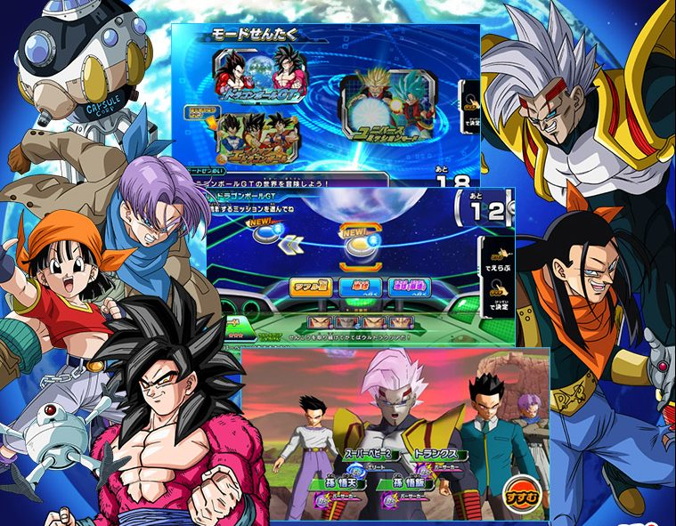 Super Dragon Ball Heroes : Annonce officielle de la Universe Mission 9
