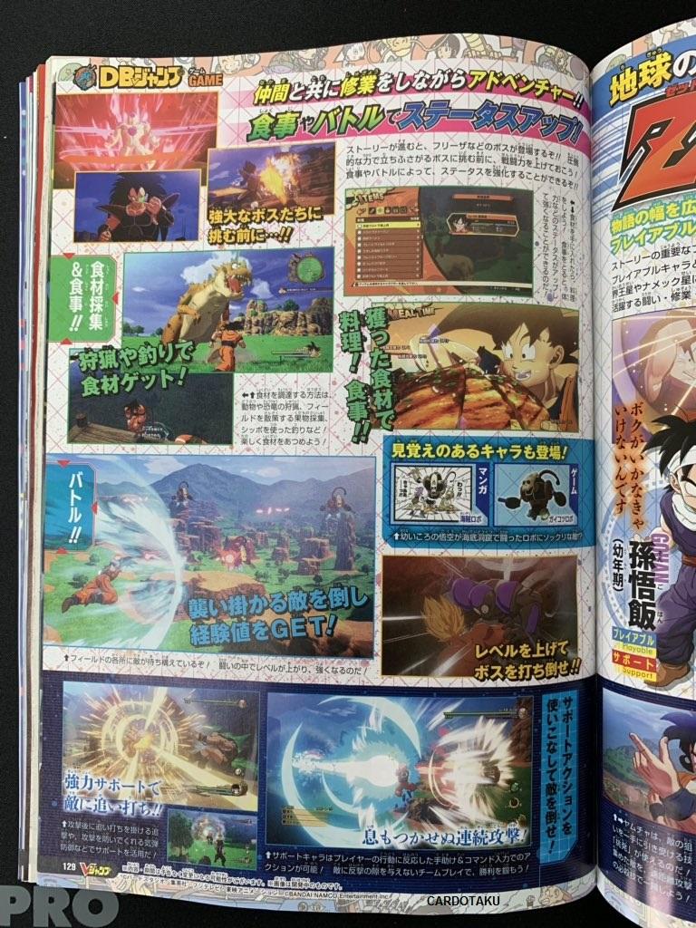Dragon Ball Z Kakarot : Gohan, Vegeta et Piccolo seront jouables