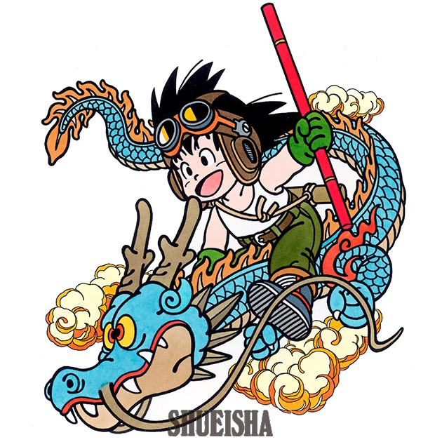 Presque toutes les œuvres d'Akira Toriyama – Semaine du 8 au 14 juillet 2019 - Dragon Ball Goku Shenron