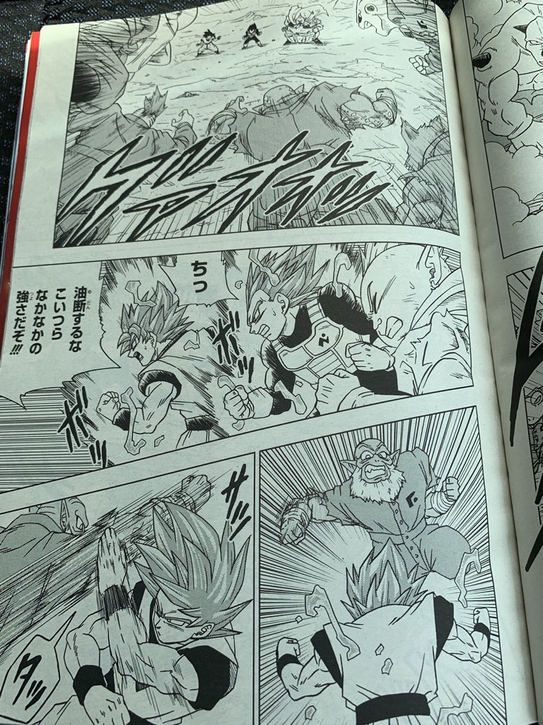 Dragon Ball Super Chapitre 50