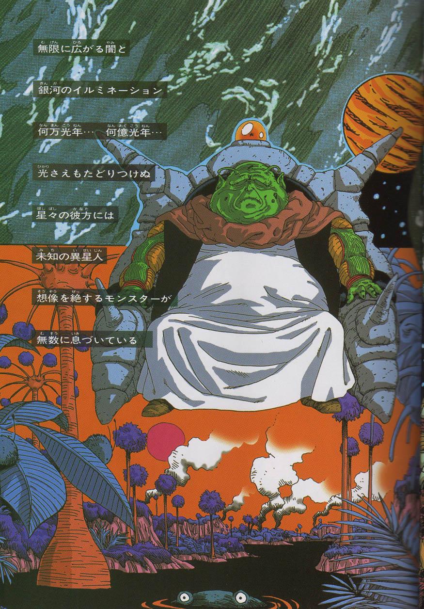Akira Toriyama Super Interview - Daizenshuu 4 World Guide