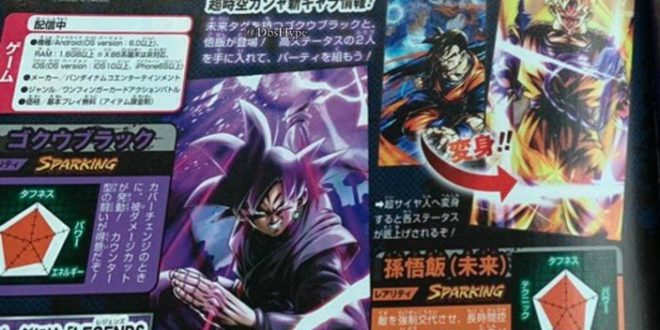 Dragon Ball Legends et Dokkan Battle : Les infos du V-Jump