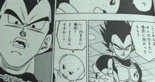 Résumé du chapitre 50 de Dragon Ball Super