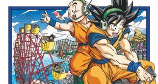 Dragon Ball Super : Le tome 8 disponible aujourd'hui en France