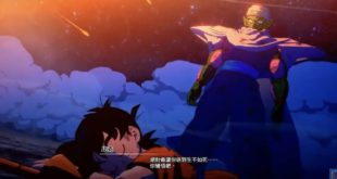 Dragon Ball Z Kakarot : 9 minutes de Gameplay de Piccolo