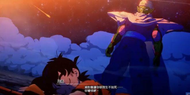 Dragon Ball Z Kakarot : 9 minutes de Gameplay de Piccolo