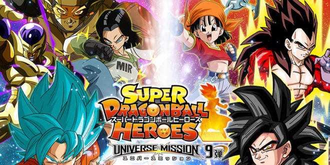 Super Dragon Ball Heroes : Lancement de la Universe Mission 9