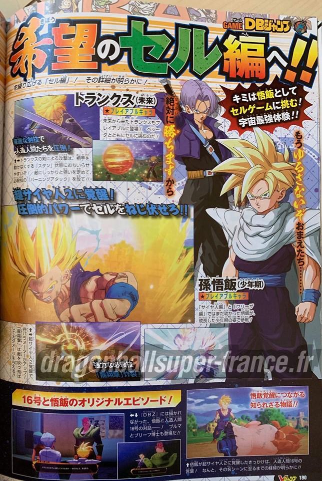 Dragon Ball Z Kakarot : Premières images de l'arc Cell et de Bonyū