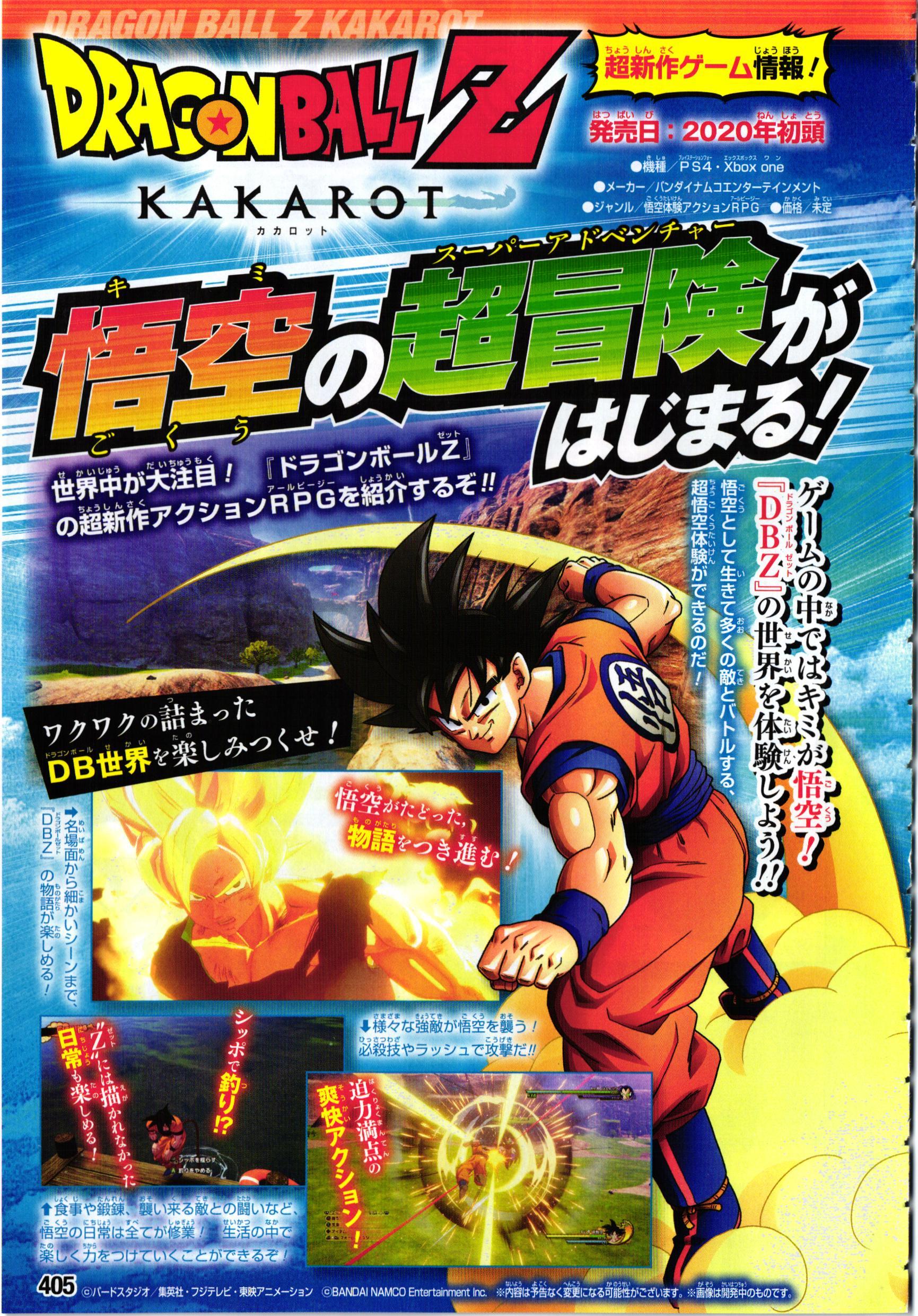 Dragon Ball Z Kakarot : Nouvelles images dans le Saikyo Jump