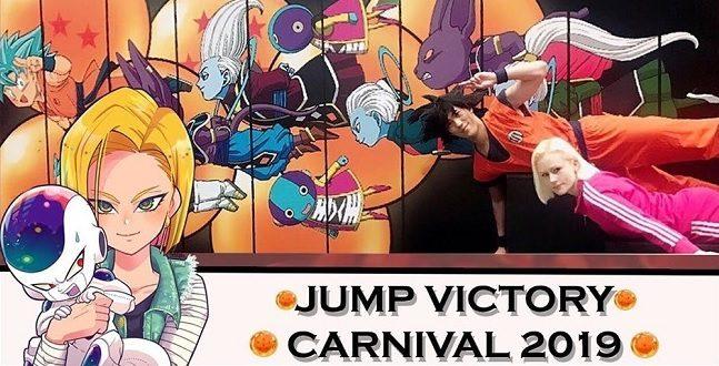 En visite au Jump Victory Carnival 2019 avec Freza