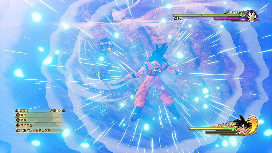 Dragon Ball Z Kakarot : Niveaux supérieurs, entrainement et nourriture