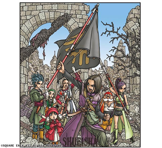Presque toutes les œuvres d'Akira Toriyama – Semaine du 29 juillet au 4 août 2019 - Dragon Quest XI