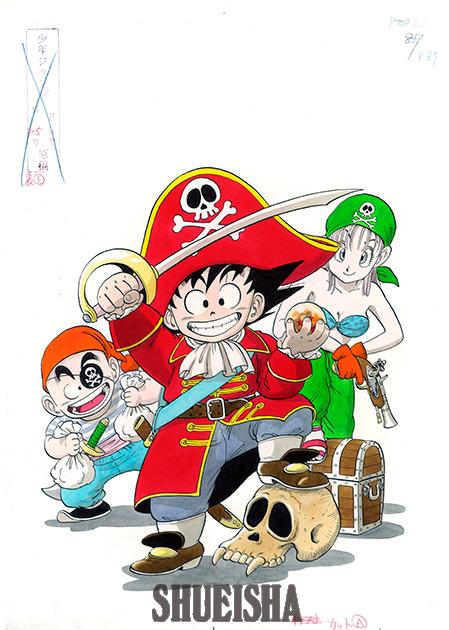 Presque toutes les œuvres d'Akira Toriyama – Semaine du 5 août au 11 août 2019 - Dragon Ball