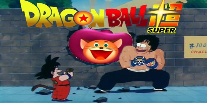 Dragon Ball – Résultats du 1er Trimestre de l'année fiscale 2020 pour Toei Animation