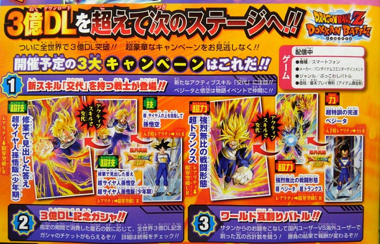 Kakarot, le système de combat et le mode histoire — Dragon Ball Z