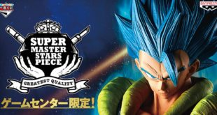 Ichiban KUJI Super Master Stars Piece : THE GOGETA